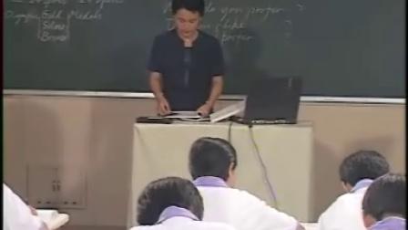第6届全国高中英语教学观摩及研讨会案例集王萍10单元37课