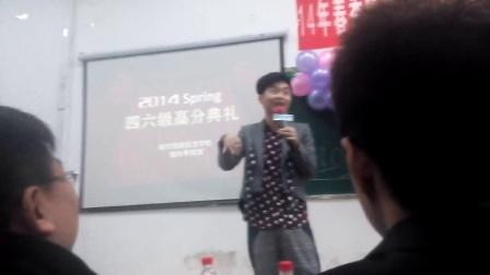 周思成一笑而过励志巡讲哈尔滨站3月10日哈尔滨新东方总部