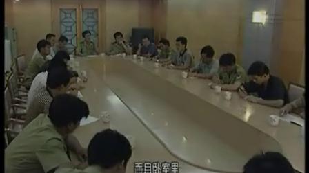 """中国刑警Ⅰ 【万里缉凶】——A (福建晋江""""8.9""""大案侦破纪实)"""