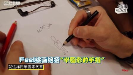 Feel Dog 的绘画教室 第1集 [XIA韩语#中字]