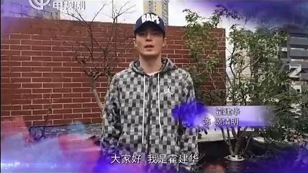 霍建华录制《战长沙》宣传片(上海电视剧频道)
