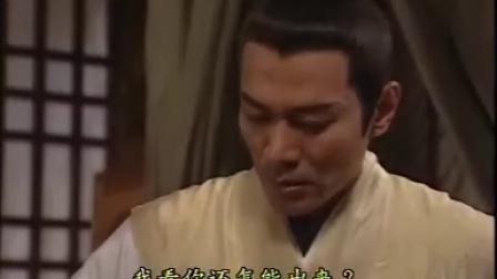 缱绻仙凡间 10