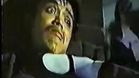 踩脖子电影《忍1》