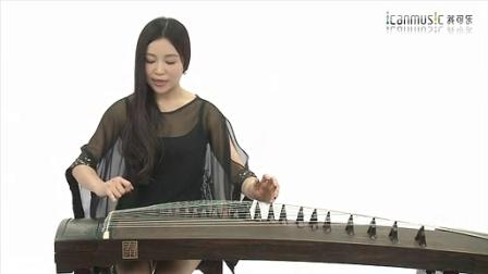 袁莎古筝教学视频(一)轻松学古筝(高清)