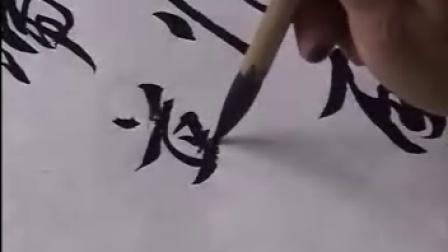 《丧乱帖》3临习