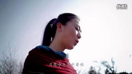 2013新民谣  小三和弦-杨梓(高清MV)_高清