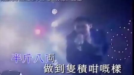 1998宝丽金拉阔音乐会