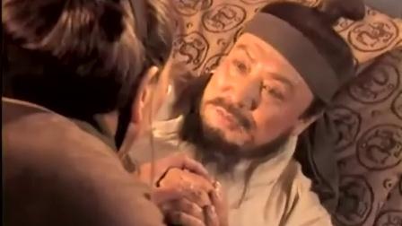 汉刘邦 22