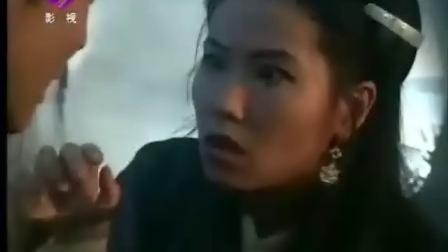 侠义见青天阴阳错02
