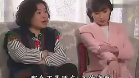 水饺皇后(粤语)08