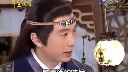 怀玉传奇千金妈祖10