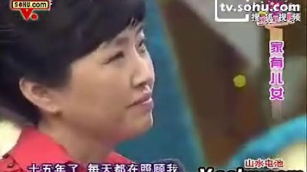 20080727津夜嘉年华(3)
