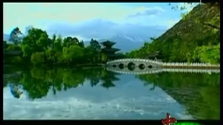 中国自然奇观 冰川博物馆 玉龙雪山