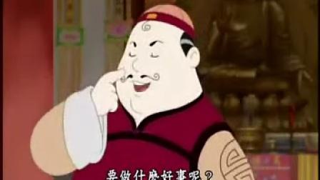 小沙弥欢喜看人间(03)