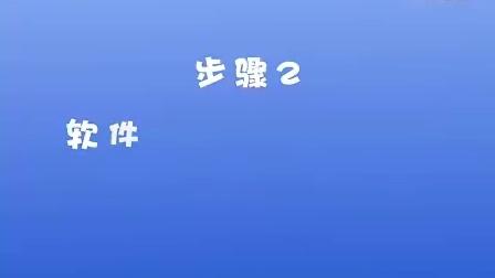 杭州flash制作 杭州flash动画制作 -杭州翼虎动漫动画设计制作公司