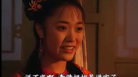 龙飞凤舞剑无痕(古装连续剧)19