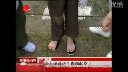 """家有外星人 (吴磊专题)""""新娱乐在线"""" 采访报导"""