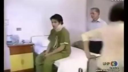 Badarn Jai 无谓的心 中文字幕4(9)