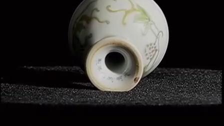 中国古玩 斗彩葡萄杯