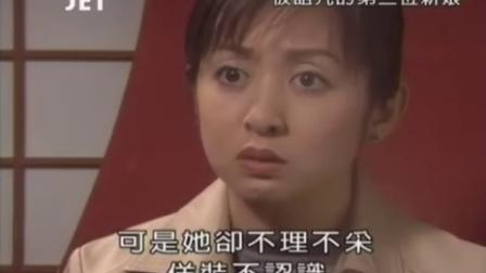 山村 美紗