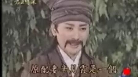 君臣情深之竹芦马07