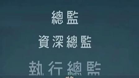 美乐家成功故事开心Q369381862http:www.slh568.zx58.cn_高清