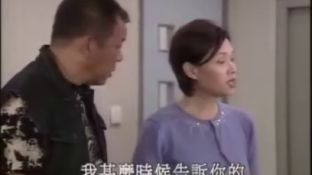 ATV女性剧:任达华李丽珍《美丽传说》8
