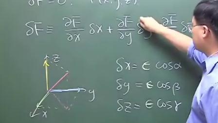 变分法函数与泛函的变分算子讨论