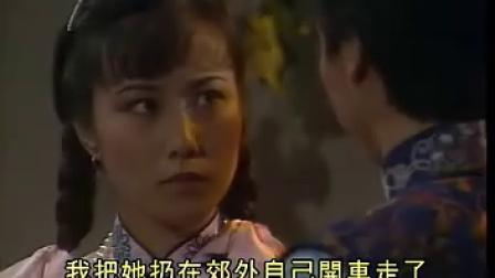 怀旧剧场 京华春梦  2b