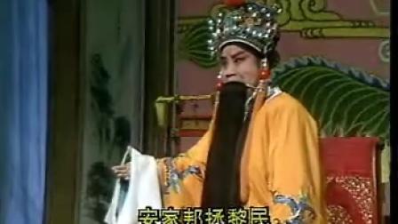 """晋剧《三关点帅》阎慧珍、武凌云母子""""八千岁进帐来有失远迎"""""""