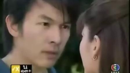 Badarn Jai 无谓的心 中文字幕3(2)
