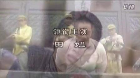 新乱世佳人_(片头主题歌-雪候鸟)
