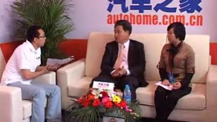 上海车展专访——起亚