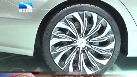 2012广州车展  讴歌汽车