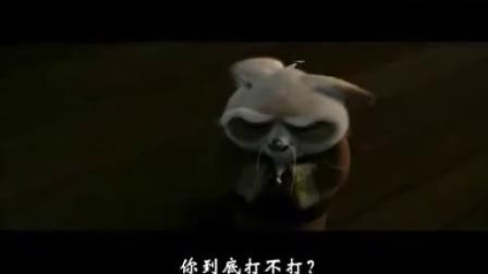 动画电影《功夫熊猫》中文字幕配音预告