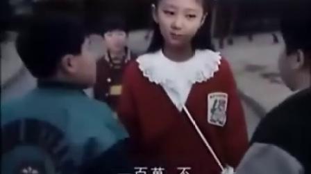 蒙面超人RX13 粤语