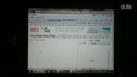 Splashtop远程控制软件在ipad 上flash的应用QQ农场偷菜