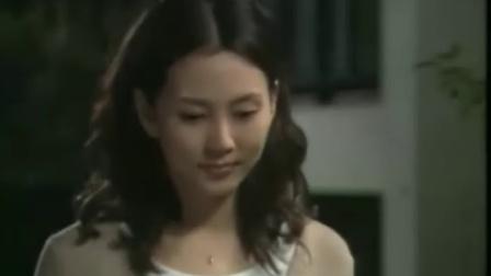 经典韩剧[爱的旋律]国语第4集