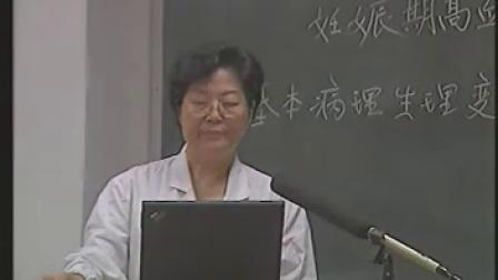 医学妇科讲座