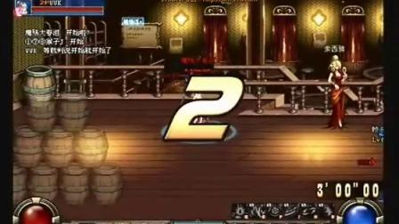 178格斗天王大赛31日视频回放:元素幽幽子对战召唤