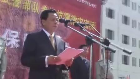 中国人保寿险公司捐赠50亿保险