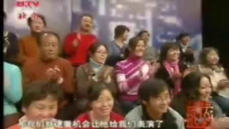 【红遍中国】流行男旦李玉刚(上)田歌《荧屏》