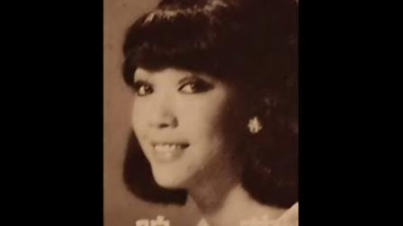 【音頻】1965年 港產電影『公子多情』粵語主題曲『公子多情』(鳴茜 原唱;羅寶生 填詞)