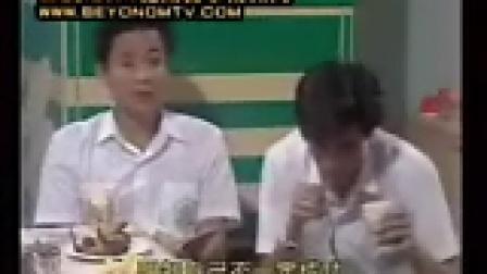 BEYOND《淘气双子星》黄贯中.黄家强 主演 高清字幕版 第8集