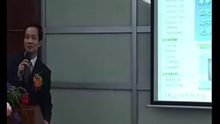 叶秋老师 电子商务 实战网络营销 培训课程佛山版01