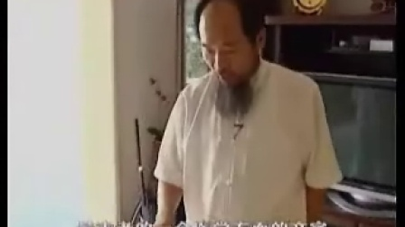 吴慎教授 生命之乐
