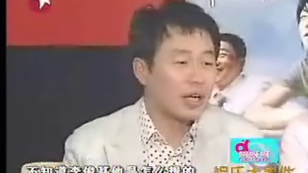 【娱乐新闻】《Fly Daddy》首映 李俊基演绎温馨故事