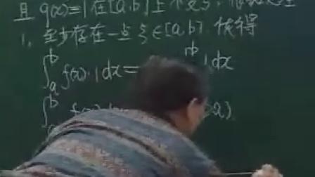62高等数学上册蔡高厅