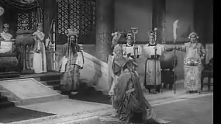 晋剧《打金枝》CD2(My Wife is Princess ,1955年)