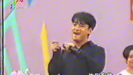 周华健-1997年10月慈善捐赠音乐会